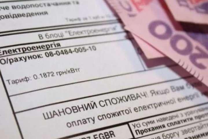 Укренерго пропонує чітко визначити обсяги компенсації для ВДЕ в тарифі на передачу
